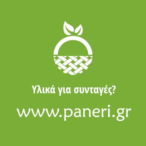 paneri.gr-banner